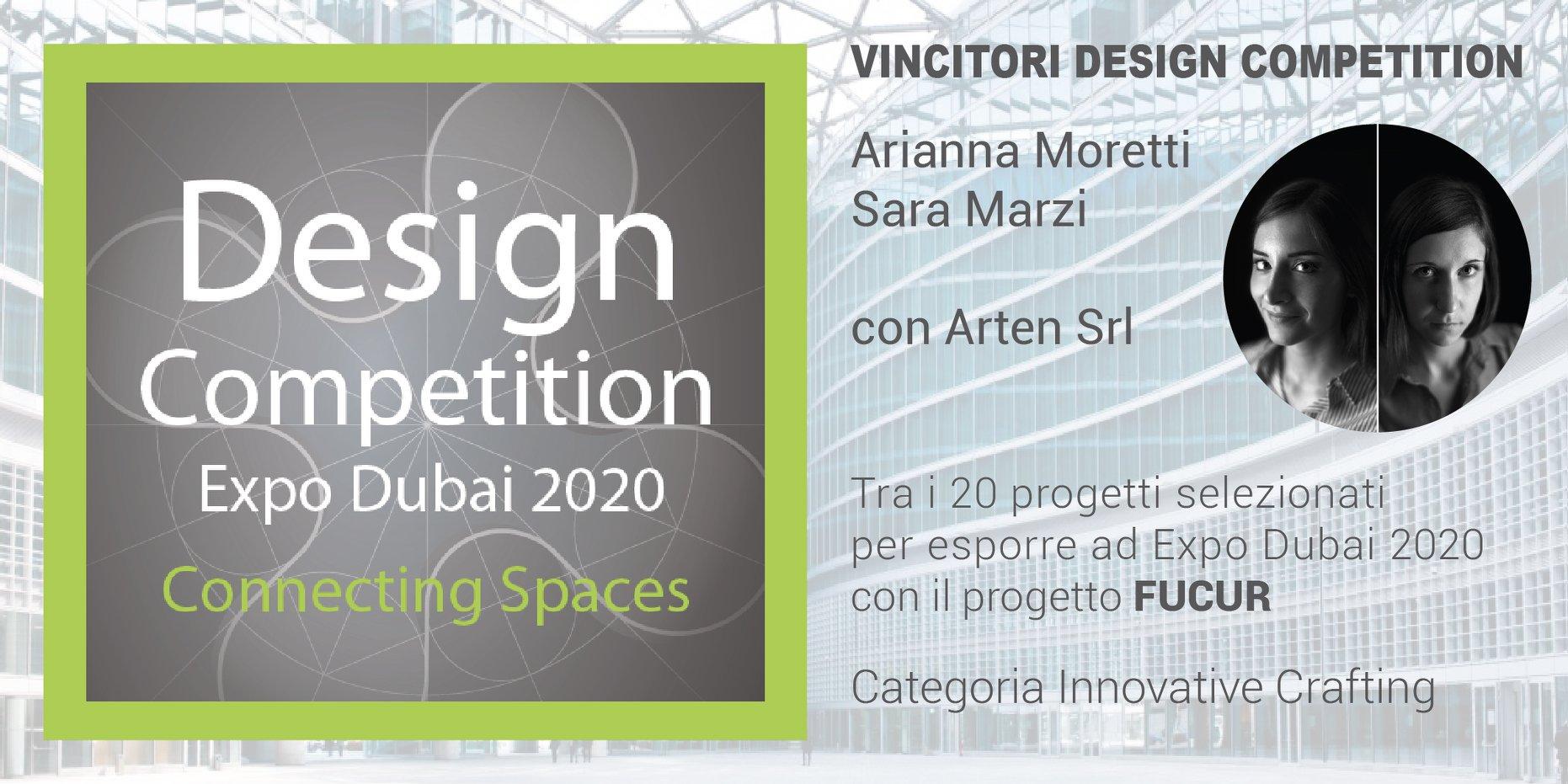 Logo della Design Competition per Expo Dubai 2020, contest di design organizzato da Regione Lombardia.